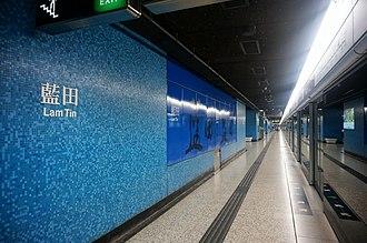 Lam Tin station - Platform 1
