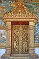 Le décor du portique du Vat That (Luang Prabang) (4337940736).jpg
