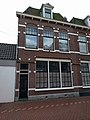 Leiden - Haarlemmerstraat 295B.jpg