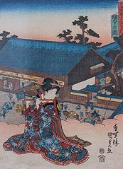 The Fifty-Three Stations of the Tōkaidō: Station #49: Sakanoshita