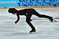Lillehammer 2016 - Figure Skating Men Short Program - Jun Hwan Cha 3.jpg