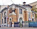 List House Glazovsky Line.jpg