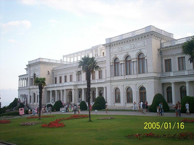 Файл:Livadia Palace Crimea 02.jpg