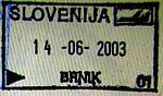 Ljubljana Brnik Airport passport stamp.jpg