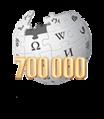 Logo700k-2.png