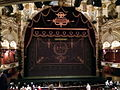 London Coliseum, interior2015-01.jpg