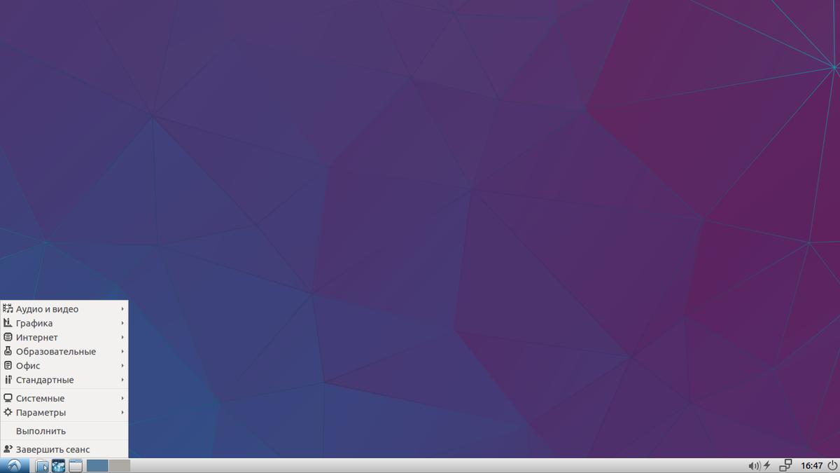 ubuntu lubuntu xubuntu