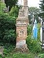 Ludmir cemetery 2 Лодомирське кладовище 10.jpg