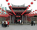Lukang Lung-shan Temple 2004.jpg