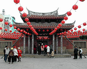 Hoklo people - Hoklo architecture styled Lukang Longshan Temple.