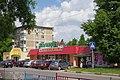 Lukhovitsy, Moscow Oblast, Russia - panoramio (48).jpg