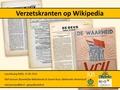 LunchLezingNIOD Verzetskranten 12052015 OJ GK.pdf