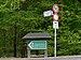 Luxembourg City rue des Sept-Arpents Juegdschlass signs.jpg
