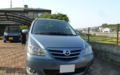 MAZDA MPV LW 4WD blue front.png