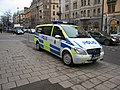 MB-Benz Viano Police.jpg