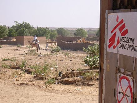 An MSF outpost in Darfur (2005) MSF front door in Chad.jpg