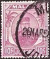 MYS-JO 1949 MiNr0123 pm B002.jpg