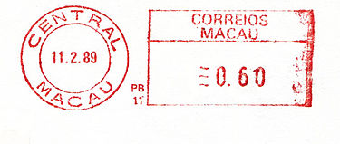 Macao stamp type B3.jpg