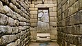 Macchu Picchu Stones 2.jpg