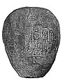 Mace head in the name of Shar-Kali-Sharri king of Akkad.jpg