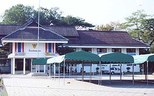 Mae Sai District - District office