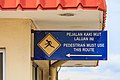 Malaysia Traffic-signs Warning-sign-12.jpg