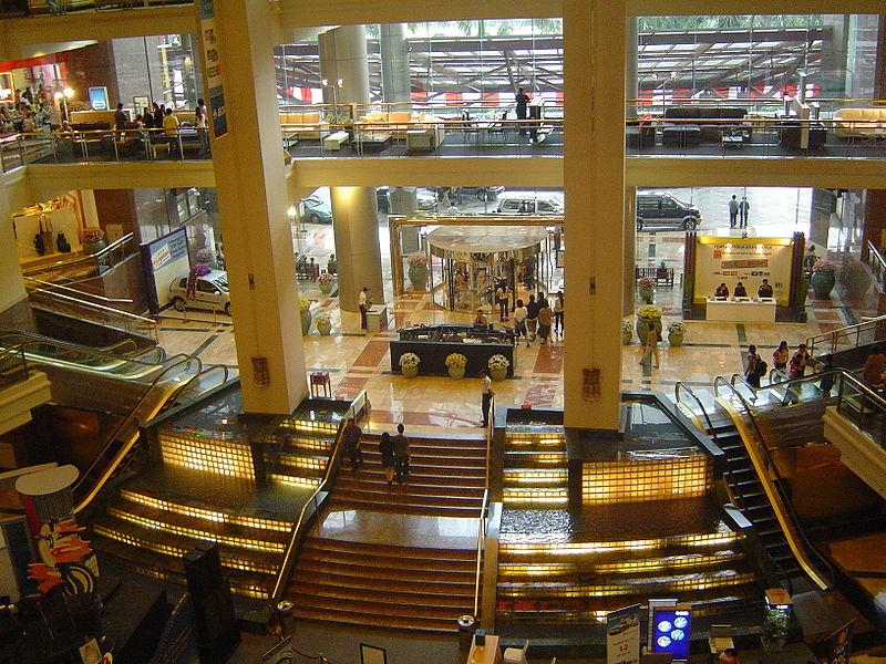 File:Mall in Jakarta.JPG