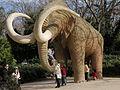 Mamut en parque de barcelona.jpg