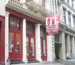 Manhattan Ensemble Theatre - Manhattan Ensemble Theatre, at 55 Mercer Street in New York City, in 2003