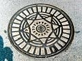 Manhole.cover.in.hamamatsu.city.2.jpg