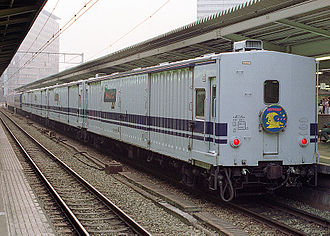 "Motorail - A Japanese ""car train"" in Nagoya in 1988."