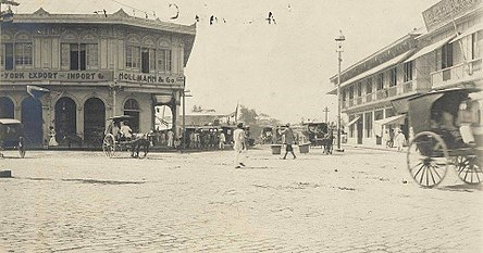 History of the philippines 15211898 wikipedia manila capital of spanish east indies fandeluxe Gallery