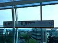 Manpyeong Station 20150424 145724.jpg