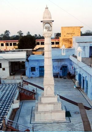 Digamber Jain Mandir Hastinapur - Image: Manstanbh big