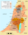 Map Hasmonean Kingdom-he-updated.png