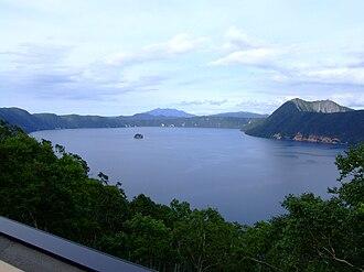 Akan Mashu National Park - Lake Mashū (September 2005)