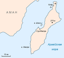 Masirah be.png