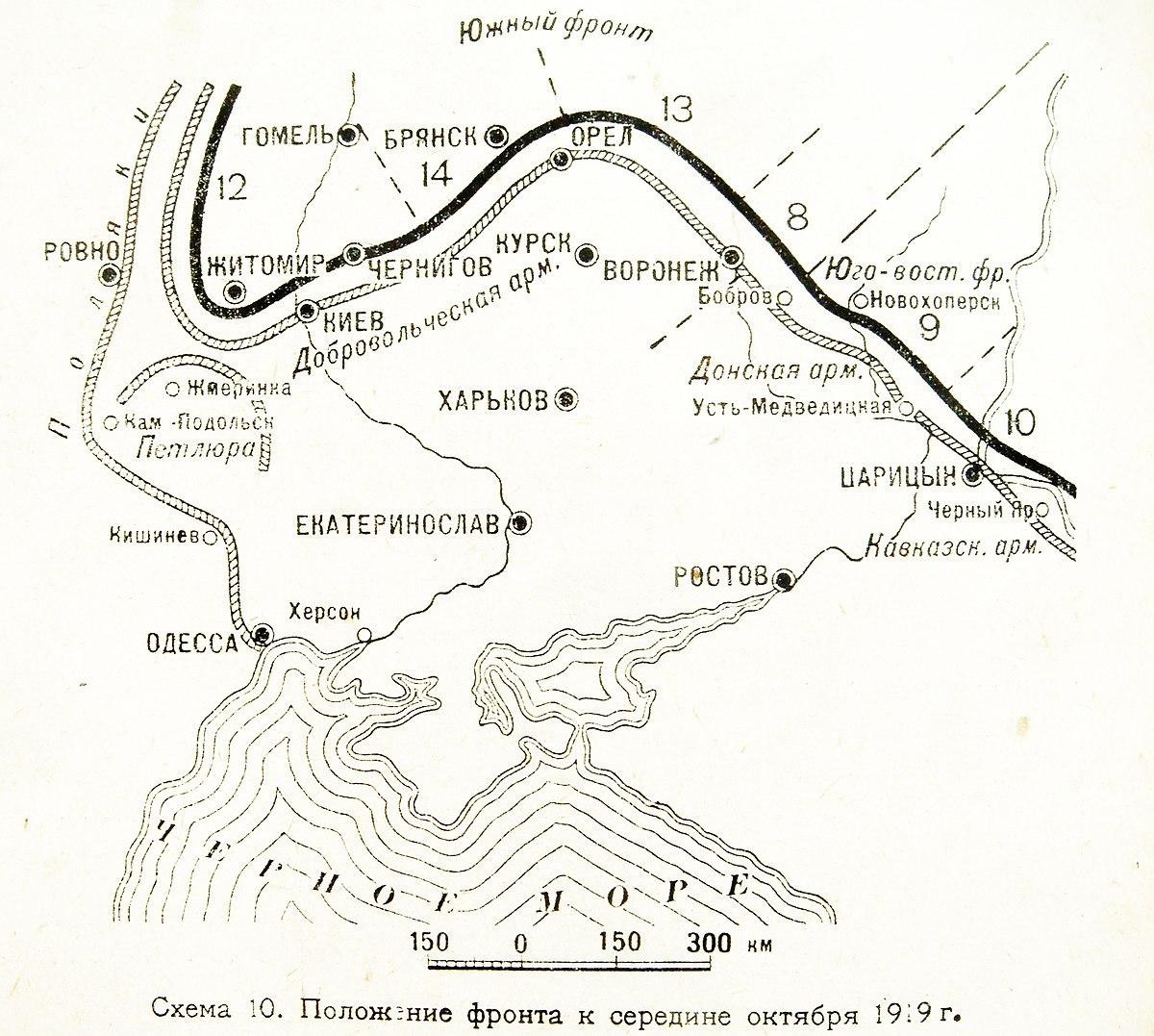 Картинки по запросу карта разгрома белогвардейских войск
