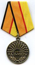 Medal liberation of Palmyra.jpg