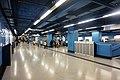 Mei Foo Station 2017 11 part1.jpg