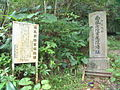 Memorial monument of Okinawa military hospital at Haebaru.jpg