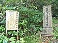 Memorial monument of Okinawa military hospital at Haebaru.jpg