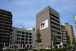 Menicon Headquarters 20150501.JPG