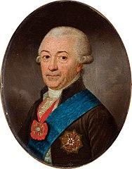 Portret Michała Hieronima Radziwiłła
