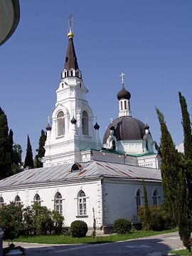 Mikhael Archangel Church Sochi.jpg
