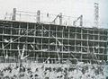 Miki city hall in 1958 Under construction.JPG