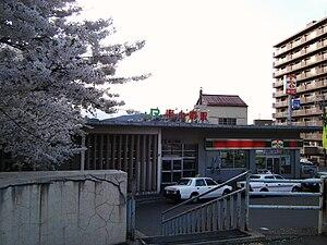 Minami-Otaru Station - The station building in April 2009