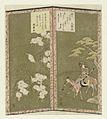 Minamoto no Yoshiie te paard en vogel op tak.jpeg