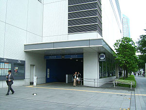 Minatomirai Station - Entrance No.5