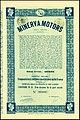 Minerva Motors 1929.jpg